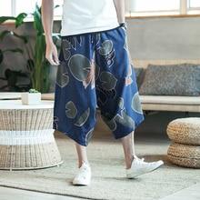 Улица звезда мужской крест Штаны с низкой посадкой фонари Штаны брюки для девочек для мужчин очень штаны-шаровары брюки с принтом в стиле хип-хоп, для бега, брюки для девочек, штаны-шаровары