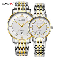 2016 Hot Seller LONGBO Brand Fashion Military Leather Quartz Watches Date Calendar Wristwatches Mens Watches 80201