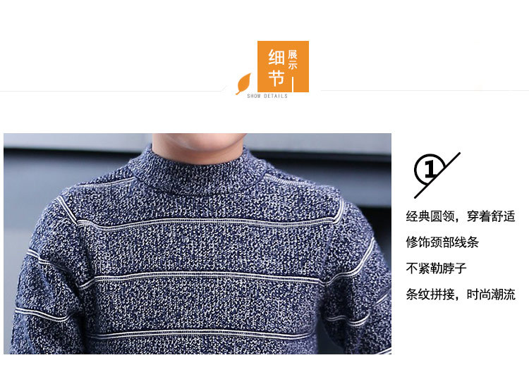 e64ea653b 2 3 4 5 6 7 8 9 10 11 Years Boys Sweater Cotton Knitted Children ...