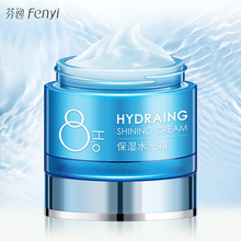 Deep Hydrating Face Cream Hyaluronic Acid Moisturizing Skin Care Whitening Ageless Acne Treatment Anti Winkles Lift Firming caicui hyaluronic acid firming moist face cream whitening skincare acne treatment blackhead anti wrinkle beauty ageless