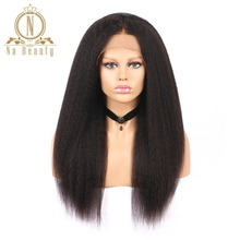 Brazilian Remy Hair Kinky Straight Lace Front Wigs Natural Color 100% Human Hair Cheap Wigs Na Beauty Hair Free Shipping