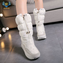 Easy Wear White Zip Plush Snow Boots