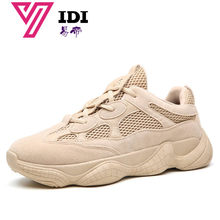 880501cdc YIDI حار بيع الأزياء عارضة أحذية للرجال أحذية مريحة الخريف/الشتاء الدافئة  أسود الكاكي عارضة الذكور أحذية الإضافية سوبر النار