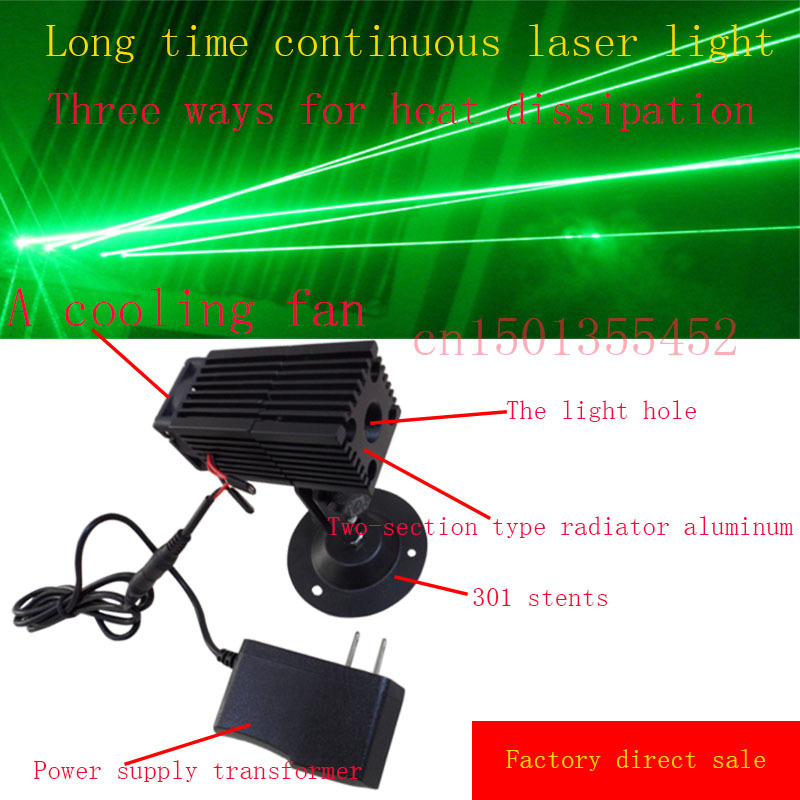 The stability of 200MW laser module 532nm green laser module laser rain chamber laser stage props locator indicator 200mw 532nm green laser module 3v 11 9mm