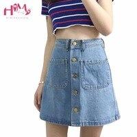 High Waist Denim Skirts New Fashion Japan Harajuku Casual A Line Women Spring Vintage Blue Loose