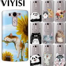 VIYISI For LG G6 Q6 G4 G5 Phone Case Coque XPower2 Q8 K7 K8 K10 2017 Animal Pig Cat Fundas Etui Soft Silicone Back Capas Cell