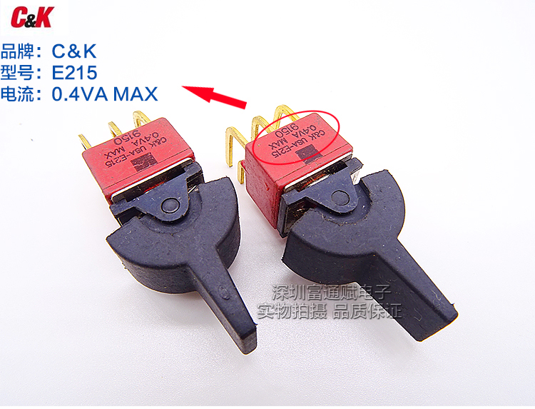 цена на [VK] ORIGINAL C&K American button switch E215 ship toggle switch 6 feet left and right self reset tilted plate switch 0.4VA MAX