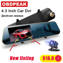 Latest Car DVR Dash font b Camera b font 4 3 DVR Car Mirror Dual Len