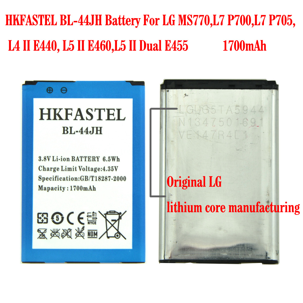 New BL-44JH 44JH Li-ion original Battery For LG Optimus L4 II E440/Optimus L5 II E460/Optimus L5 II Dual E455/Optimus Duet image