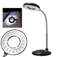 цена на Super Bright LED USB Night Light Magnifying Black White Lamp Cool White