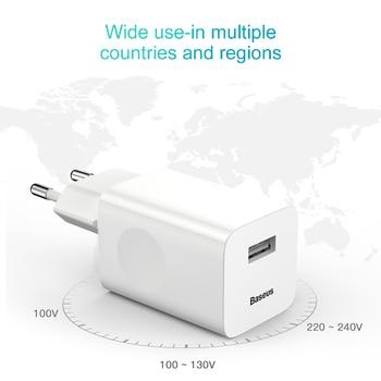 Зарядное устройство Baseus для телефона, белое 4