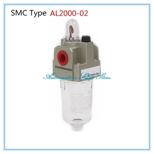 Source Treatment Unit Pneumatic Lubricator 1/4