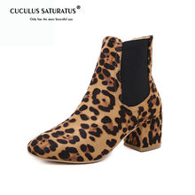 2cf2f6787f2a Cuculus Automne Femmes Cheville Bottes Imprimé Léopard Talons hauts  Chaussures Carré Talon Femmes Bottes Femmes Pompes