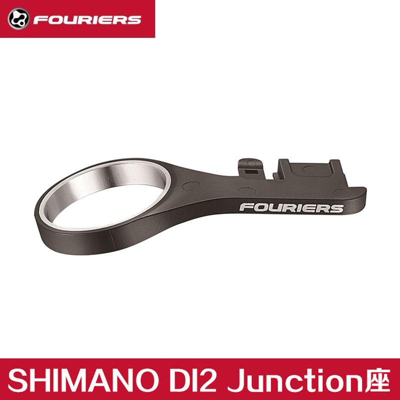 Handle Holder Holders A /& B for Di2 lever EW-RS910 SHIMANO bike