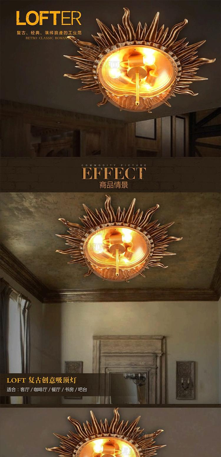 Retro Ceiling Lights Creative Personality Living Room Bedroom Dining Decorative Lamps Cafe Sun Ceiling Lights