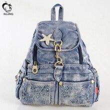 Kujing бренд рюкзак ретро ковбой Многофункциональный студент рюкзак высокое качество роскошные путешествия торговый Досуг женщины рюкзак