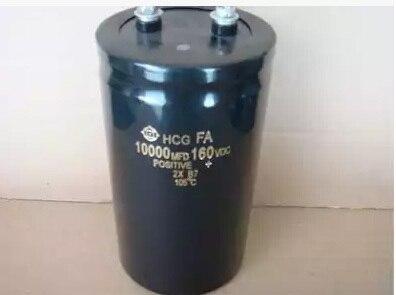 FREE SHIPPING Electrolytic capacitor 160V 10000UF 10000MFD volume 50* 105mm screw feet