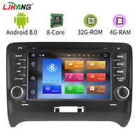 2Din Android 6 0 Car DVD Player For AUDI TT 2006 2012 Car Multimedia Auto Radio