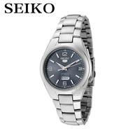 SEIKO Watch Shield 5th Week Automatic Mechanical Watch Business Male Watch Pointer Watch SNK621K1