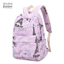 Canvas backpack student bag female Korean version of the casual printing junior high school travel new