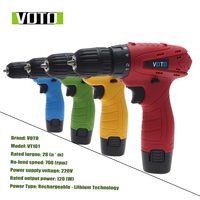 VOTO rechargeable hand drill multi function household lithium drill gun type miniature electric screwdriver micro electric screw