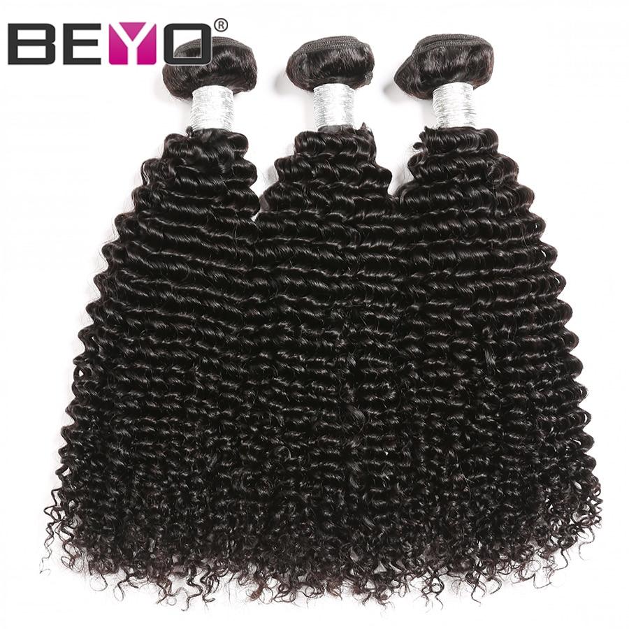 Brazilian Hair Weave Bundles Afro Kinky Curly Hair 3 Human Hair Bundles Remy Hair 10 28
