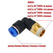 Free shipping PL series 10mm 8mm 6mm 12mm OD Hose Tube 1/8 1/4 3/8 1/2 Air Pneumatic Pipe Connector  Gas Quick Joint Fitting