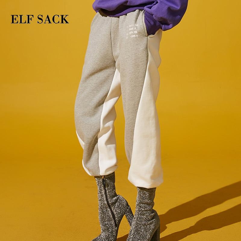 ELFSACK New 3 Color Woman Pants Solid Woven Elastic Waist Women Harem Pants Casual Cotton Full Length Femme Purple Trousers