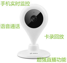 Smart camera WiFi D302 network HD camera remote monitoring