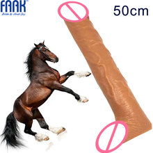цены 19.8 inch super long big horse dildo 50 cm huge animal dildo realistic dildos for woman thick penis sex toys for woman g spot
