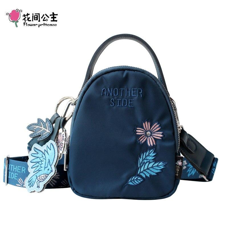 Flower Princess Embroidery Women Shoulder Bag Wide Strap Mini Messenger Bag Fashion Nylon Ladies Crossbody Bags