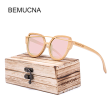 2017 New BEMUCNA Mirror Flat  Women Cat Eye Wood Sunglasses Classic Brand Designer Twin-Beams  Frame SunGlasses for Women