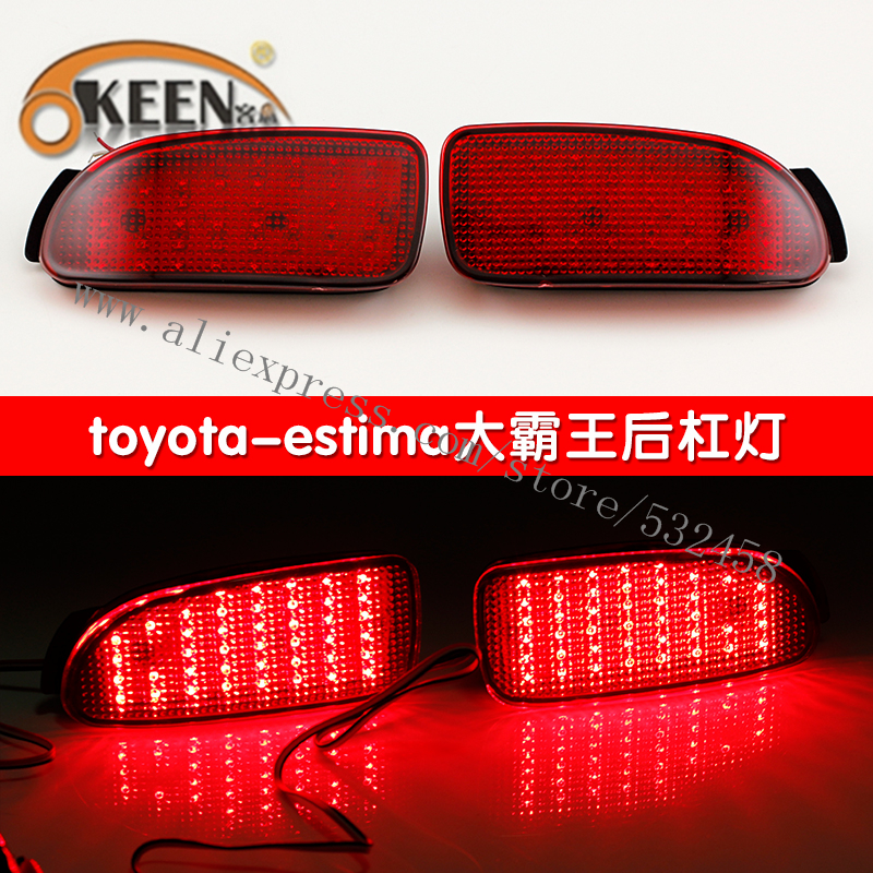 OKEEN Brand Led Daytime Running Lights Park lamps Rear Bumper Reflector Lights  Automobiles Car Tail Car LED For Toyota estima okeen brand automobiles brake light car led parking lamp rear bumper reflector lights daytime running lights led for mazda 3