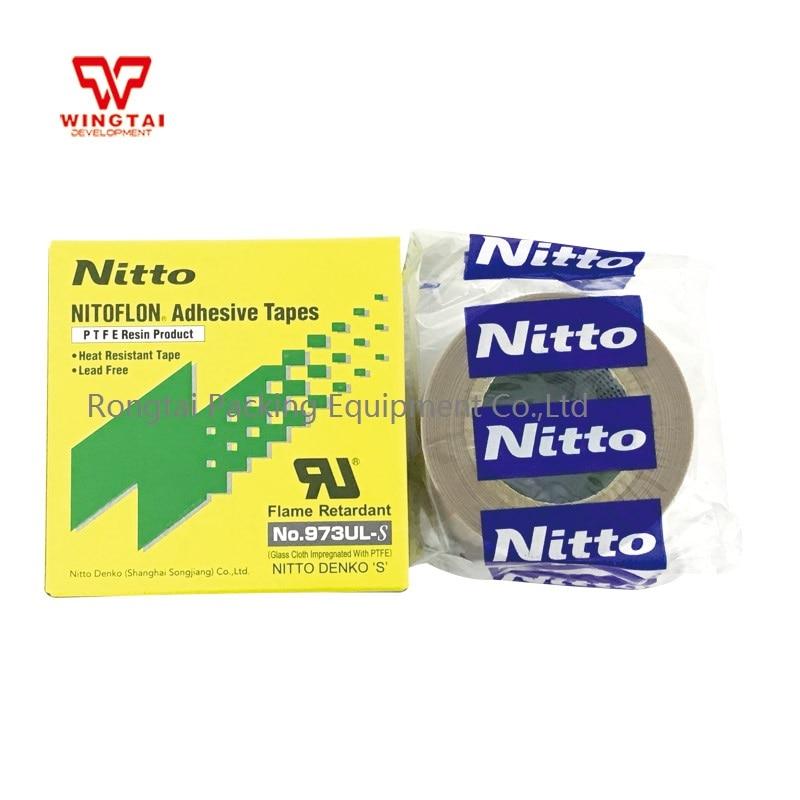 10 шт./лот Nitto Denko фторопласт NITOFLON Скотч для монтажа светодиодных лампочек 973UL-S T0.13mm* W50mm* L10m