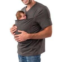 Men Multi function Baby Carrier Kangaroo T Shirts