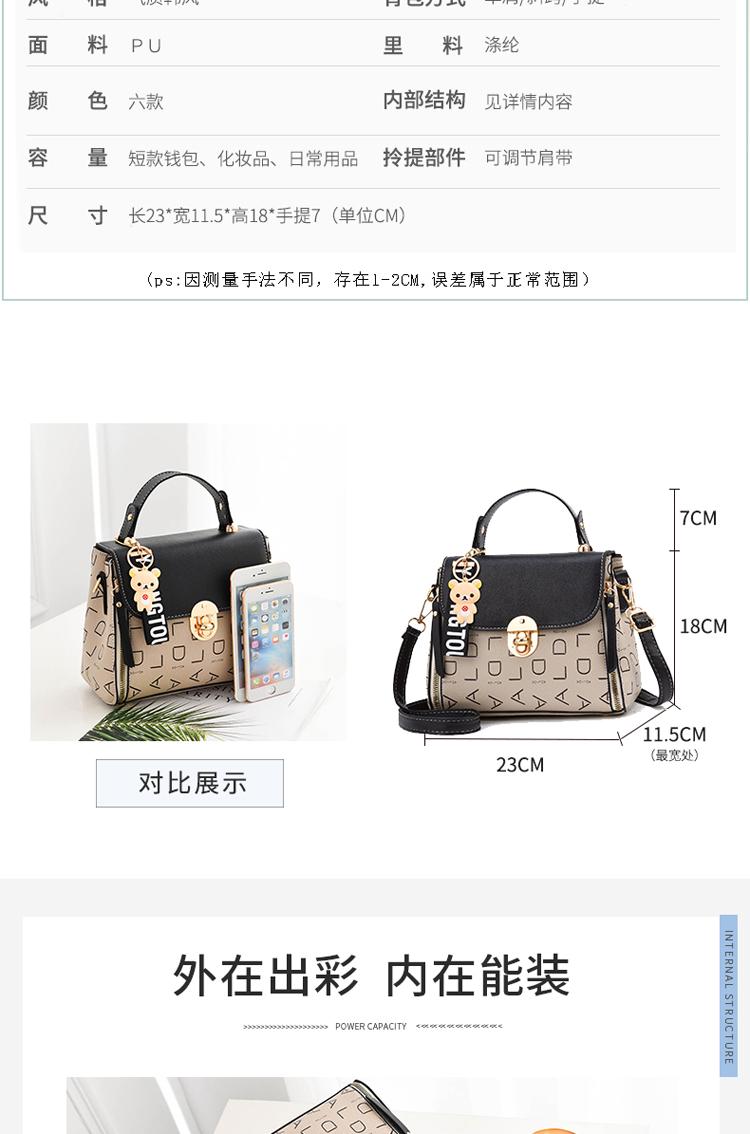 Popular Woman Handbags Fashion Leather Messenger Bag Trendy new one-shoulder diagonal small square bag Bolsa Feminina louis gg 62