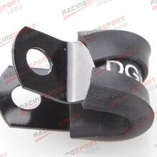 2 шт. алюминиевый резиновый Cushioned Зажим ID 6,4 мм гоночный вакуумный шланг CCLR-AL4 черный