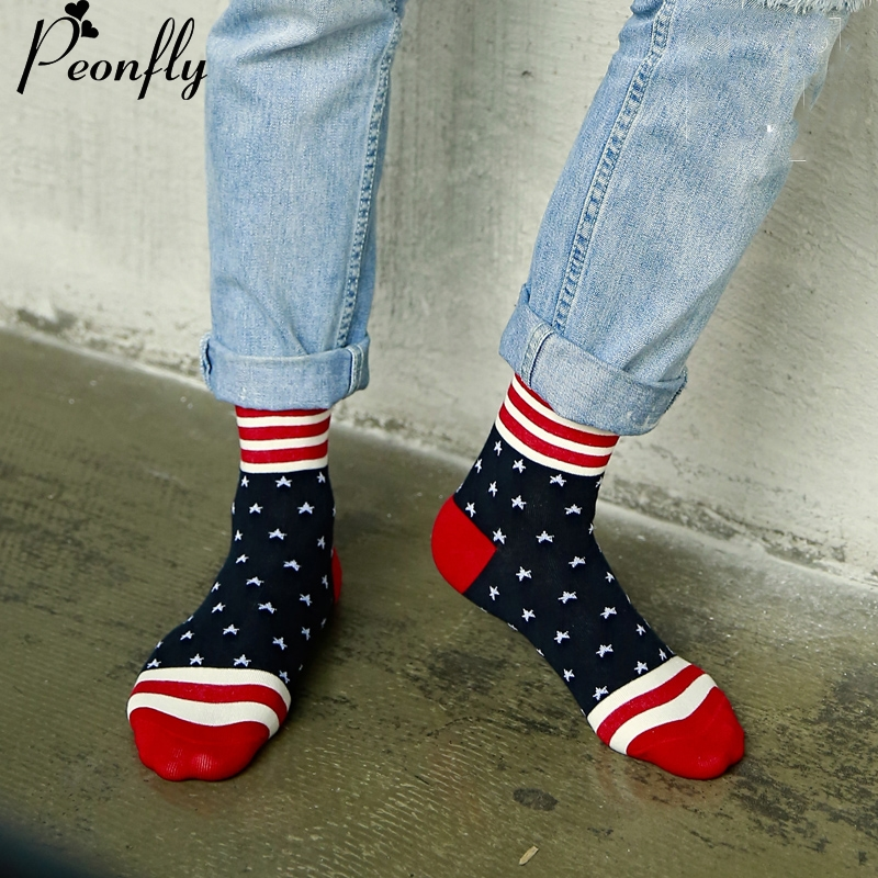 2017 Fashion Star streaks Men Socks sox 5 color comfortable Cotton Male socks 5pairs/lot