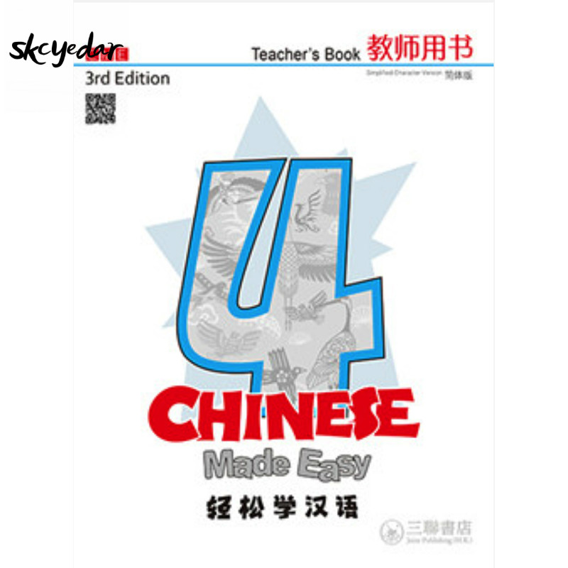 Chinese Made Easy 3rd Ed Teacher's Book 4  Publishing Date :2018-03-01JOINT PUBLISHING (HONG KONG) COMPANY LIMITED