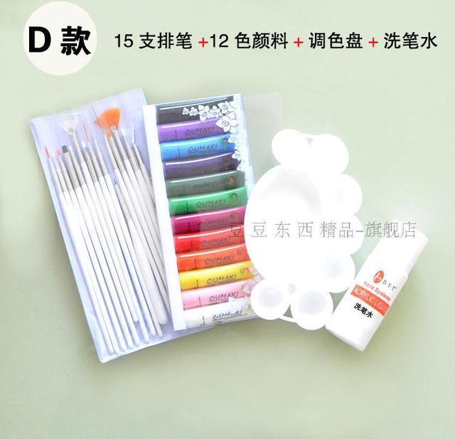 12 Colors OUMAXI Acrylic Paint Nail Art Polish +15pcs/lot Nail Art Brush + Color  Palette Dish+Wash Brush Water #D Free Shipping