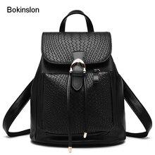 Bokinslon бренд рюкзак женская обувь из искусственной кожи модные женские туфли двойной плечо рюкзак Популярные творческие студент Рюкзаки