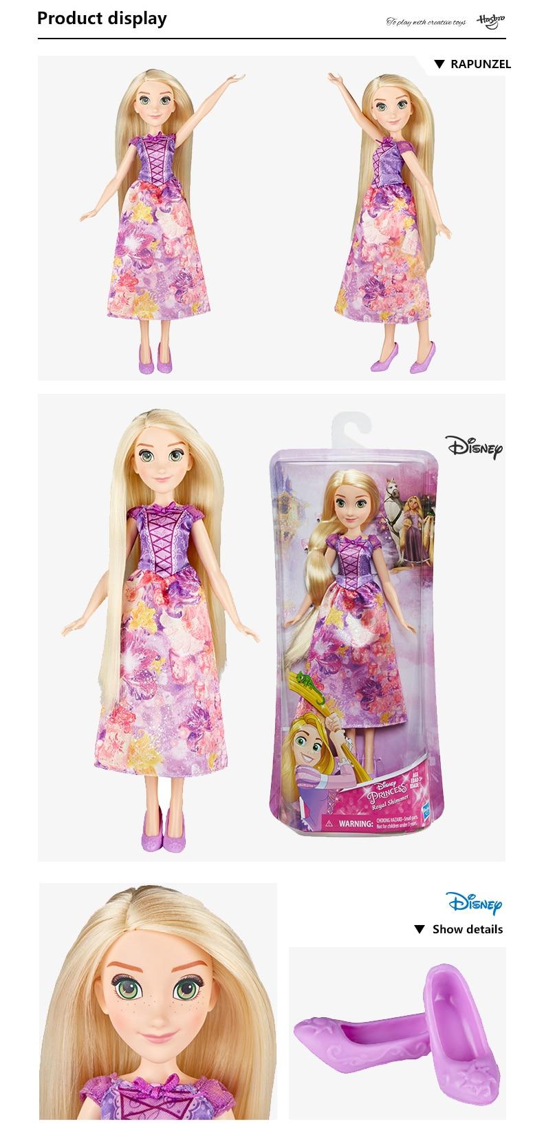 Hasbro-Disney-Princess-11-Inch-Royal-Shimmer-Mulan_11