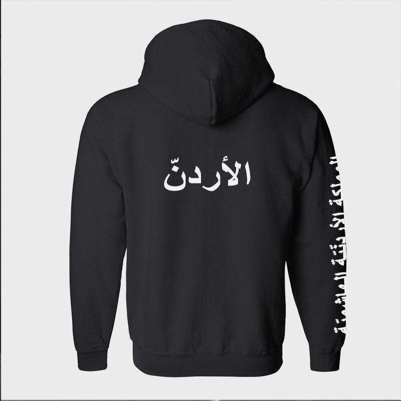 89bc0a55df3 The Hashemite Kingdom of Jordan Jordanian mens hoodies and sweatshirt  casual polo sweat new streetwear tracksuit nations fleece-in Hoodies &  Sweatshirts ...