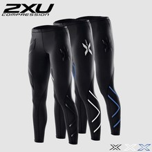 compression pants women Autumn and winter font b running b font tights trousers fitness pants elastic