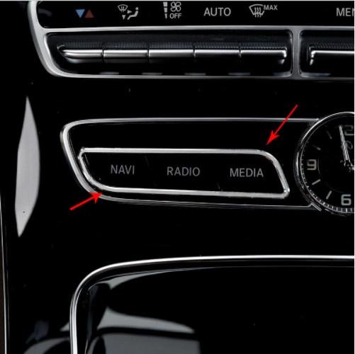 Car Interior Center Control CD Button panel Frame Cover Trim decorative Stickers for Mercedes Benz C E Class GLC W205 W213