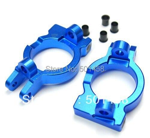 050005 Caster Mount(L/R) 2P(Al.) 1/5th Gas Car Upgrade Parts 94050/9405194052/94053