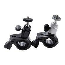 Bike motorcycle gps dvr camera dv support aluminum alloy bracket 1pc