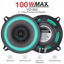 1 шт. 5 дюймов 100 Вт Универсальный Автомобильный HiFi коаксиальный динамик для двери автомобиля Авто Аудио Стерео полный диапазон частоты динамик s для автомобилей