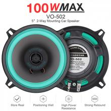 1pcs 5 Inch 100W Universal Car HiFi Coaxial Speaker Vehicle