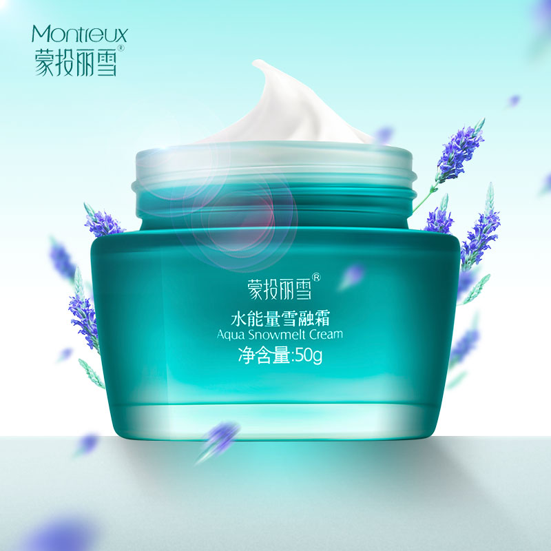 Montreux Snail White Cream Face Care Snowmelt Cream Moisturizer Anti-Aging Acne Skin Care Free Shipping 2016 1PCS Facial Cream